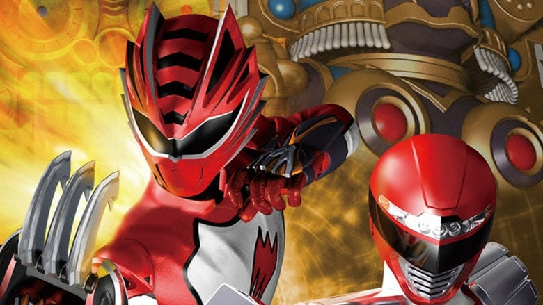 Watch Juken Sentai Gekiranger vs. Boukenger free