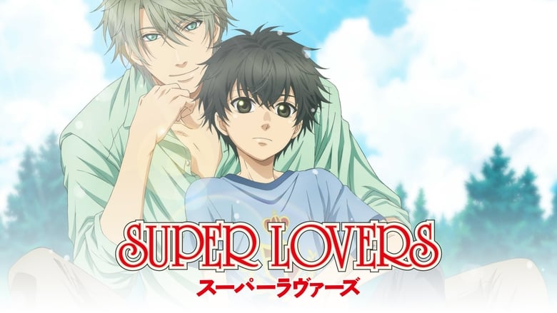 Super+Lovers