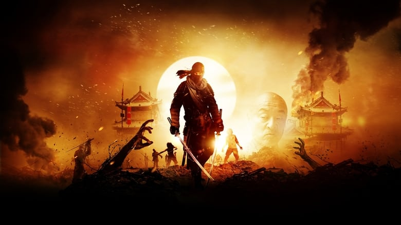 مشاهدة فيلم Ninja Apocalypse 2014 مترجم أون لاين بجودة عالية