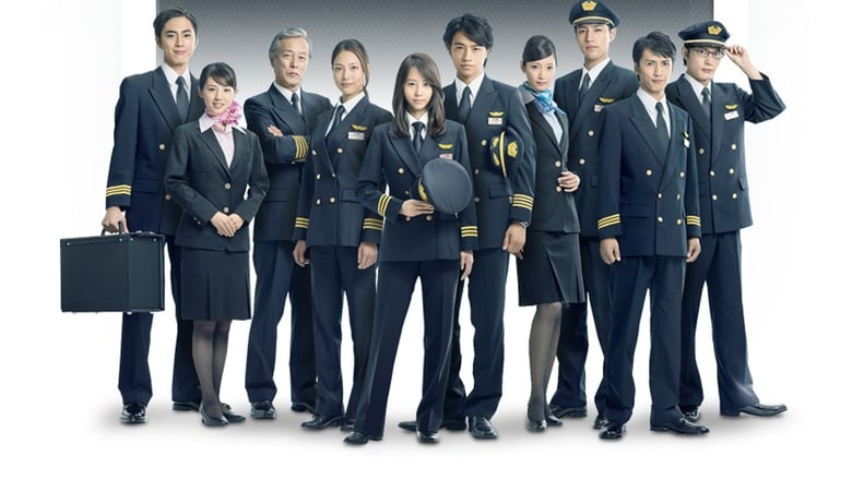 Miss+Pilot