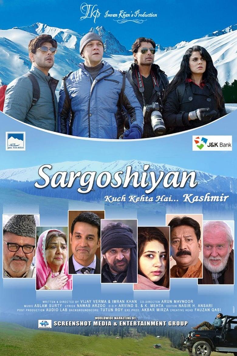 Sargoshiyan - poster