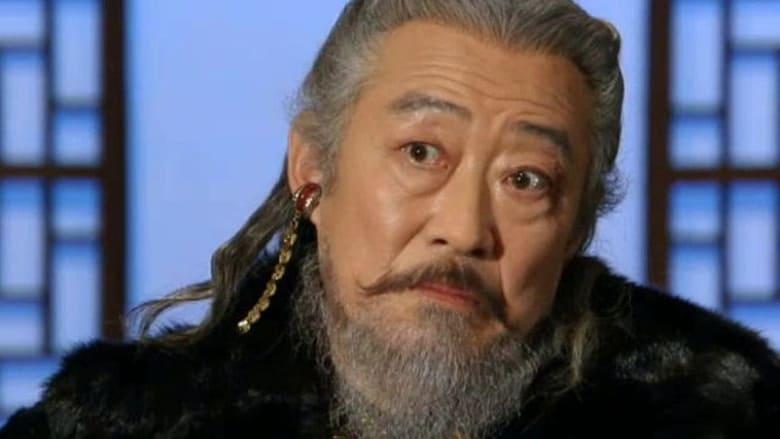 Empress Ki Season 1 Episode 32