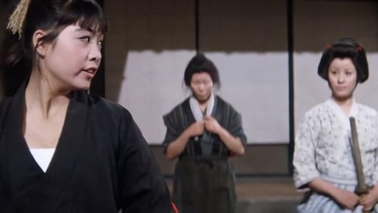 Yoen+dokufuden%3A+Hitokiri+okatsu