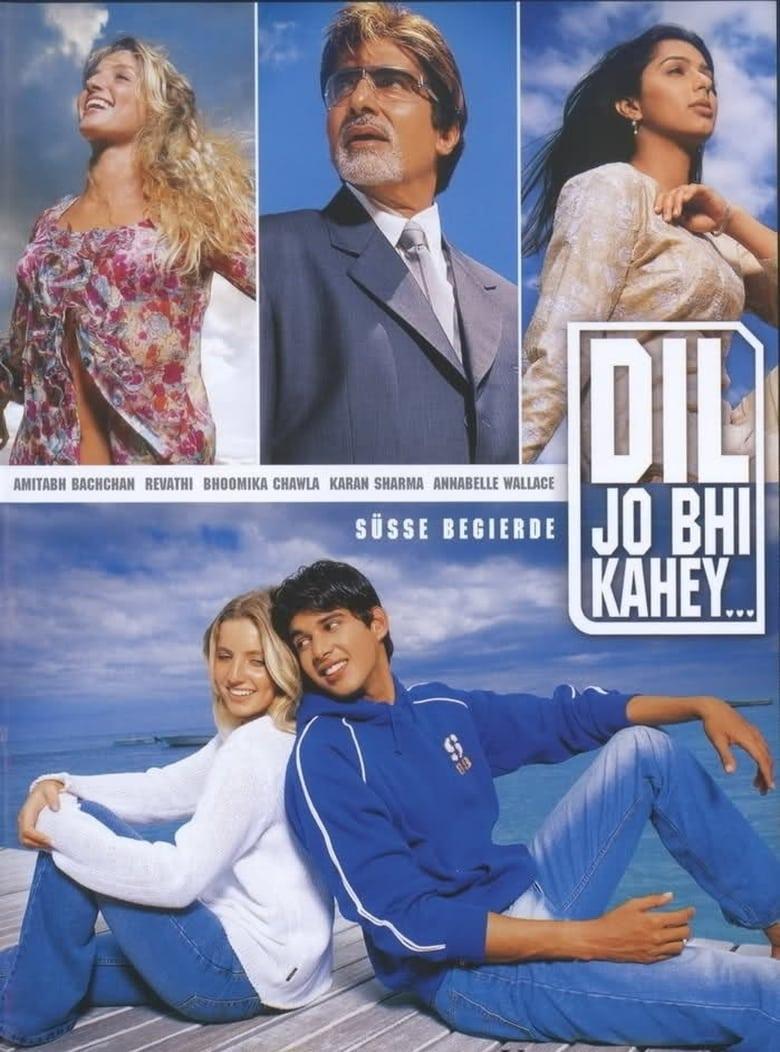 Dil Jo Bhi Kahey... (2006)