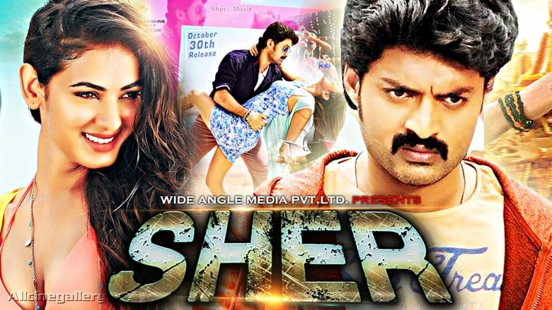 Watch Sher Putlocker Movies