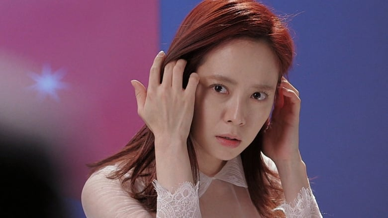 Emergency Couple Season 1 Episode 1