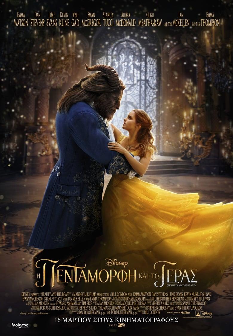 Εξώφυλλο του Beauty and the Beast