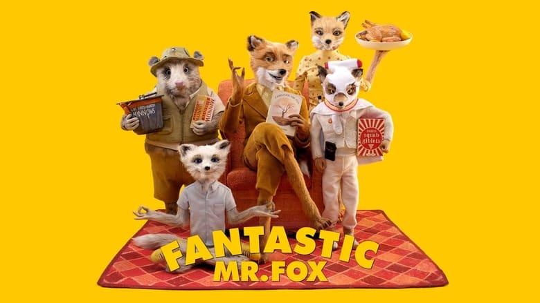 Fantastic Mr. Fox – Ο απίθανος κύριος Φοξ