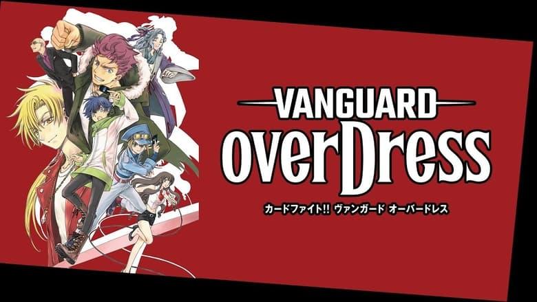 مشاهدة مسلسل Cardfight!! Vanguard OverDress مترجم أون لاين بجودة عالية
