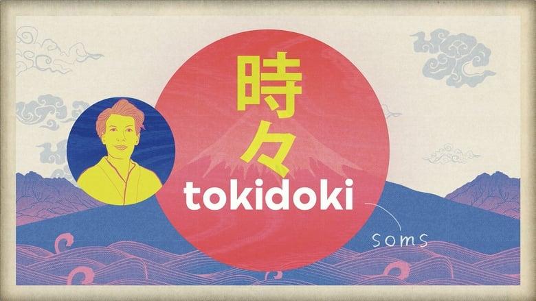 مشاهدة مسلسل Tokidoki مترجم أون لاين بجودة عالية