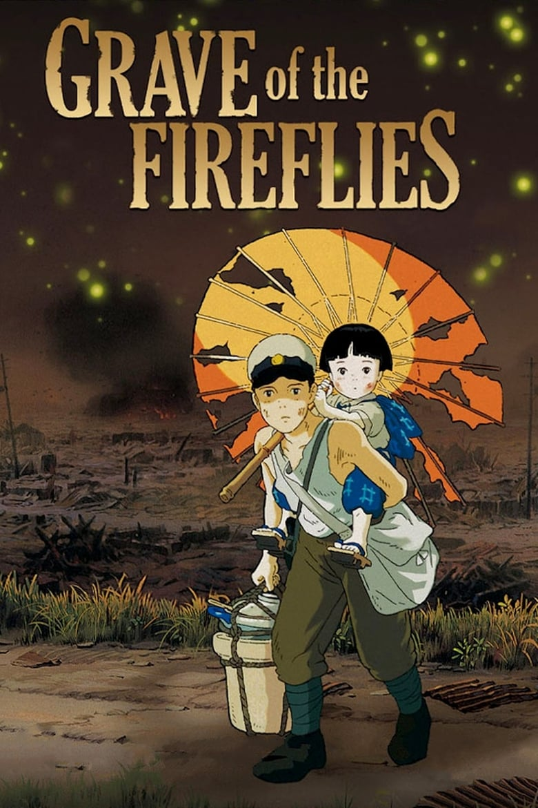 Grave of the Fireflies - poster