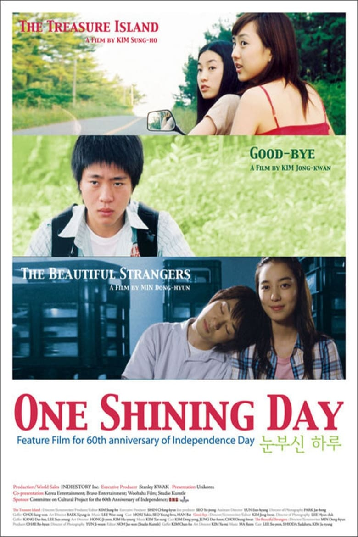 One Shining Day (2006)
