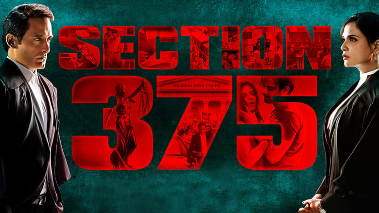 Watch Section 375 Full Movie Online Free Solarmovie
