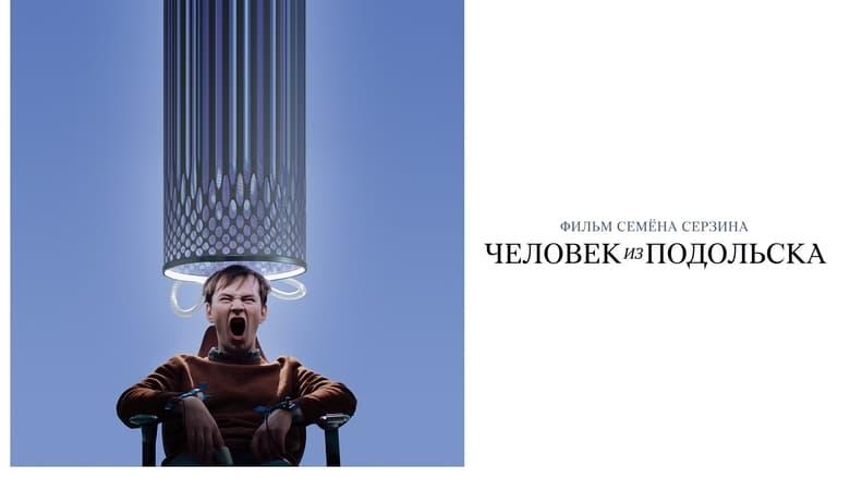 فيلم A Man From Podolsk 2020 مترجم اونلاين