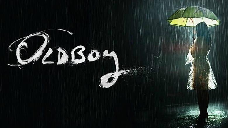 Watch Oldboy free