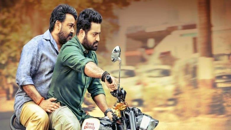 Janatha Garage (2016) [Bengali + Telugu] HD Movie