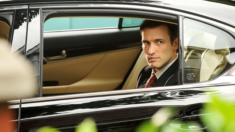 The Politician's Husband Sezonul 1 Episodul 2