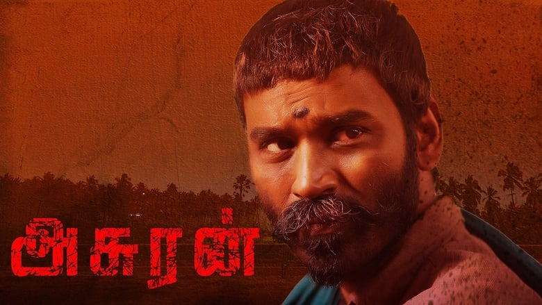 Asuran Dual Audio [Hindi-Eng] 1080p 720p Torrent Download
