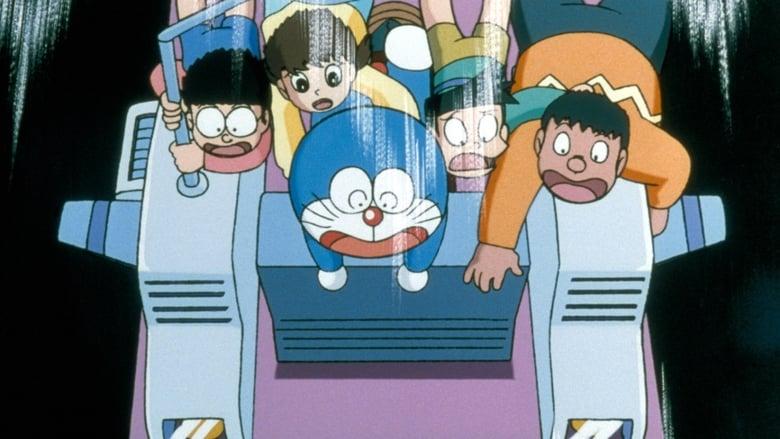 Doraemon%3A+Nobita+to+Robotto+Kingudamu