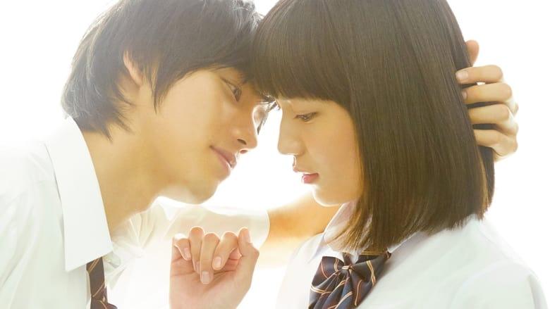 Say I Love You (2014) English Sub | Japanese