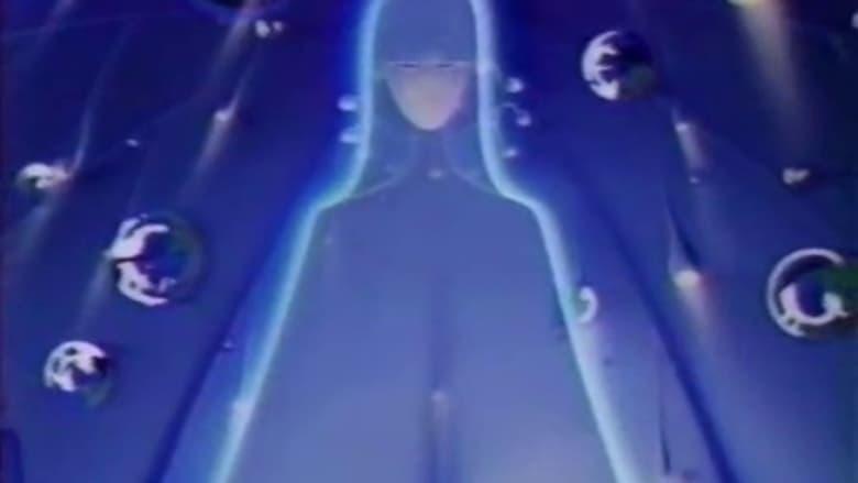 Assistir アレイの鏡 Way to the Virgin Space Em Boa Qualidade Gratuitamente