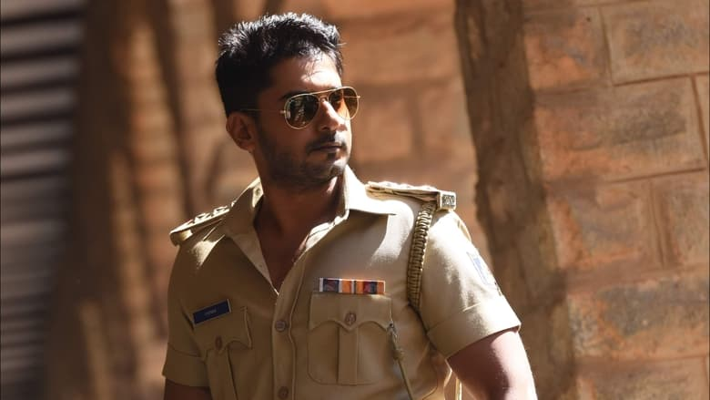 Inspector Vikram (2021) Kannada HD Movie