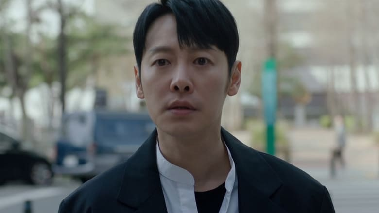 Find Me in Your Memory Season 1 Episode 16
