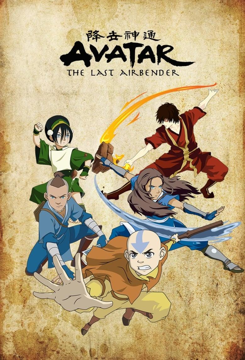 Avatar : Le dernier maître de l'air
