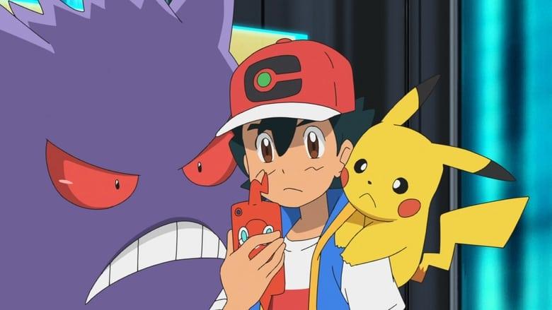 Pokémon Season 23 Episode 18