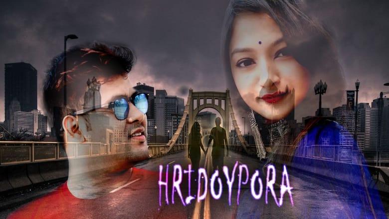 مشاهدة فيلم Hridoypora 2021 مترجم أون لاين بجودة عالية
