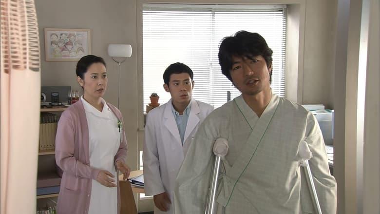 مسلسل Team Batista no Eikō 2008 مترجم اونلاين