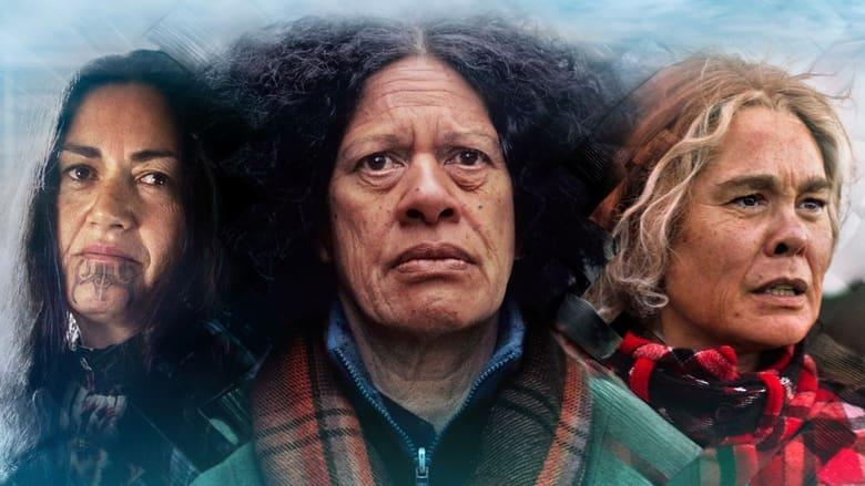 مشاهدة فيلم Cousins 2021 مترجم اونلاين
