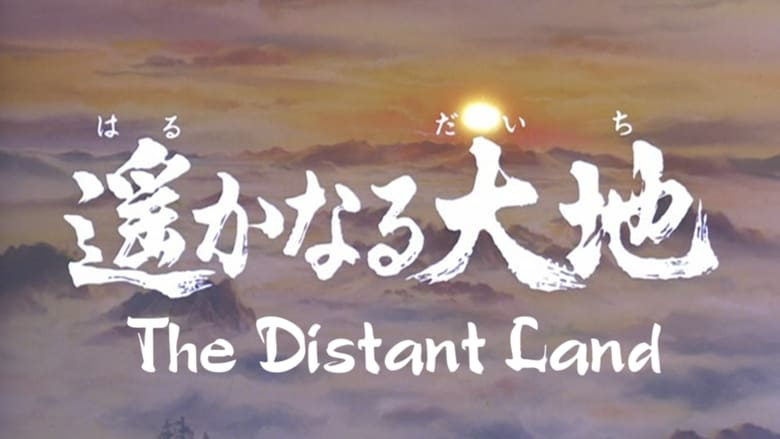 Watch Sangokushi: The Distant Land free