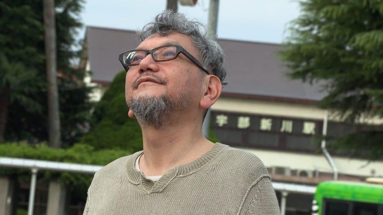 مسلسل Hideaki Anno: The Final Challenge of Evangelion 2021 مترجم اونلاين