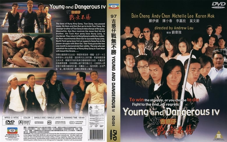 Young and Dangerous 4 Pelicula Completa