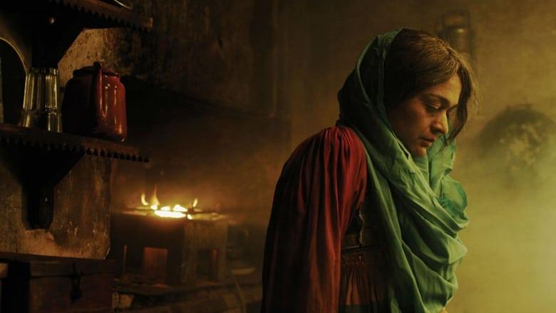 فيلم Moor 2015 مترجم اونلاين