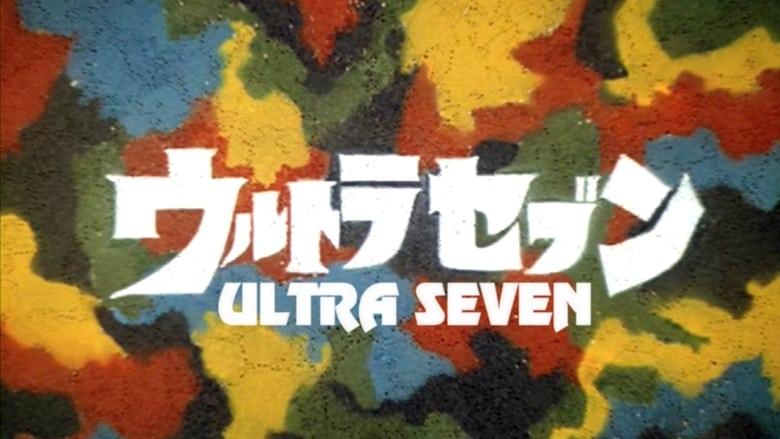 Ultra+Seven