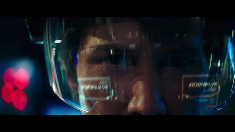 кадр из фильма Репродукция