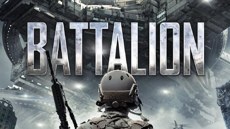 Battalion 2018
