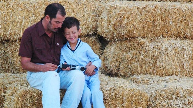 فيلم My Father and My Son 2005 مترجم اونلاين