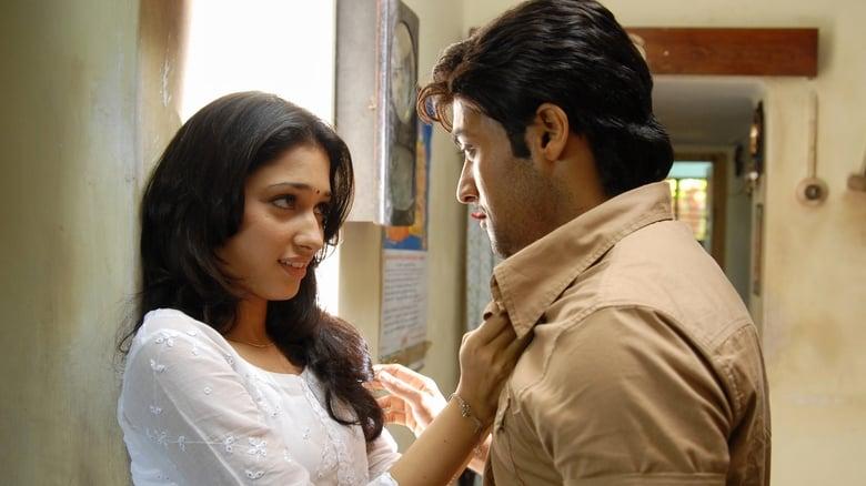 Ayan (2009) HS WebRip South Movie Hindi Dubbed 400mb 480p 1.2GB 720p 4GB 5GB 1080p