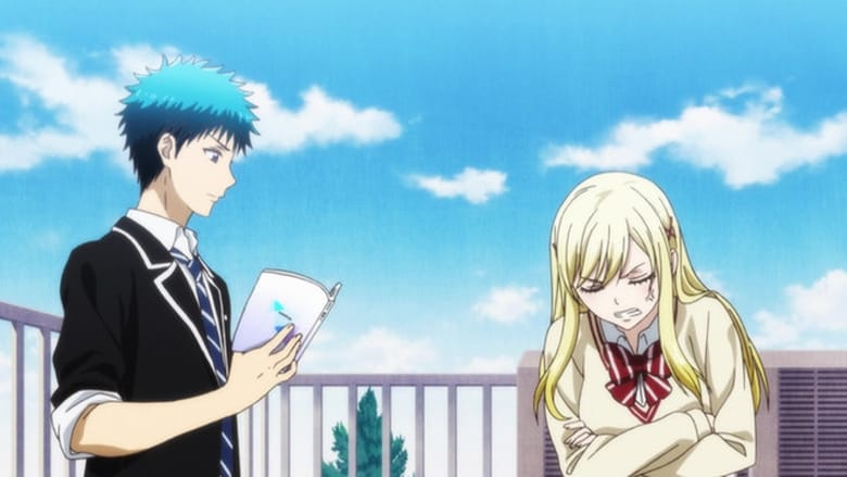 Yamada-kun and the Seven Witches saison 1 episode 1 streaming