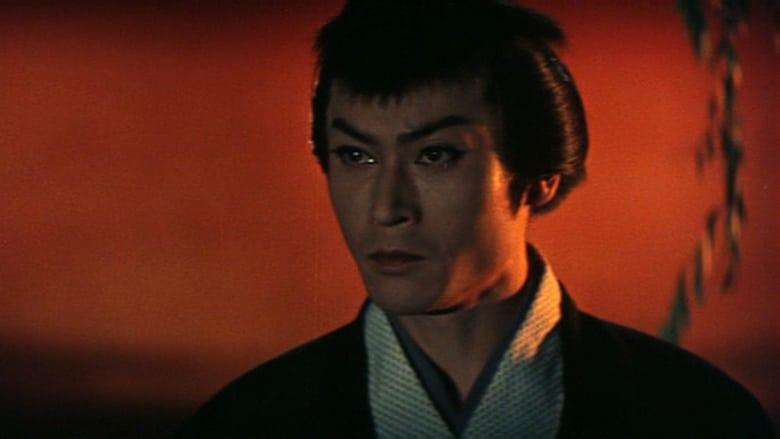 Watch The Ghost of Yotsuya Full Movie Online Free Solarmovie