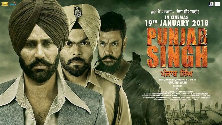 Punjab Singh banner backdrop