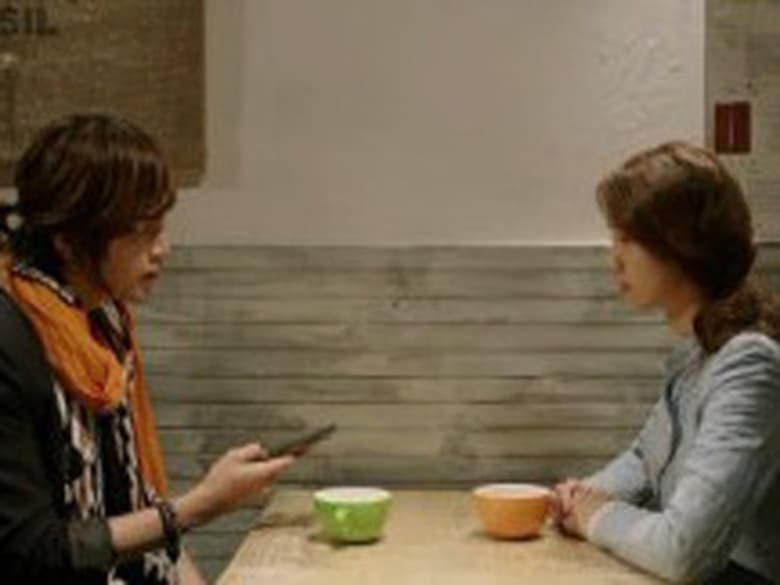 Love Rain Season 1 Episode 12