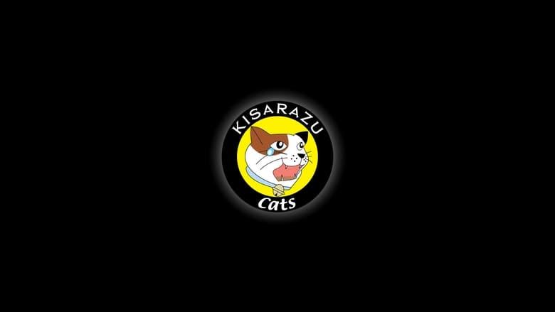Kisarazu+Cat%27s+Eye