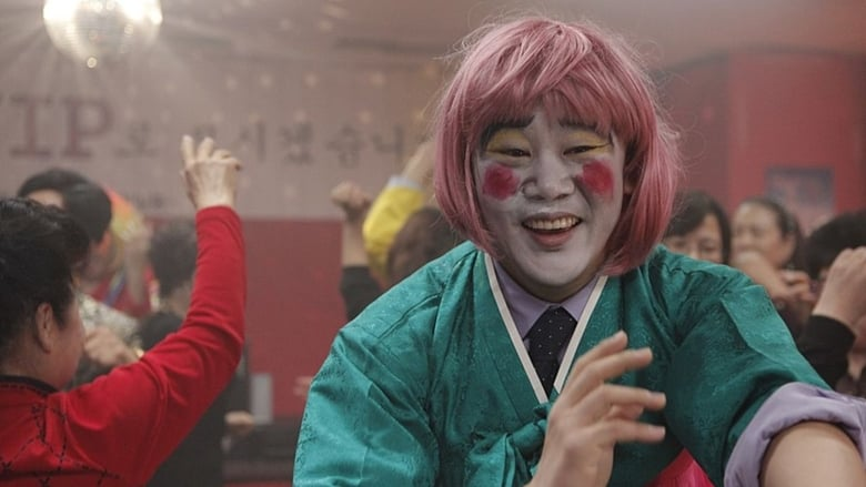 Watch Clown of a Salesman Putlocker Movies