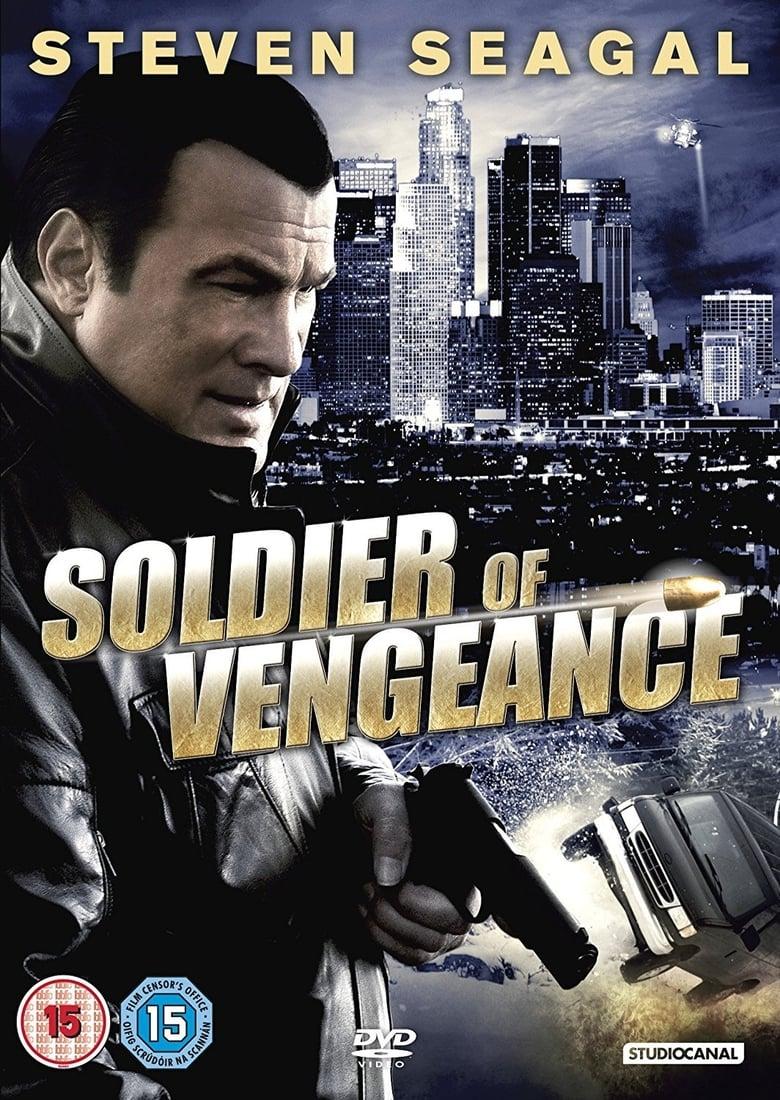True Justice - Vengeance is Mine (2012)