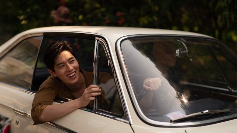 مشاهدة فيلم One for the Road 2021 مترجم أون لاين بجودة عالية