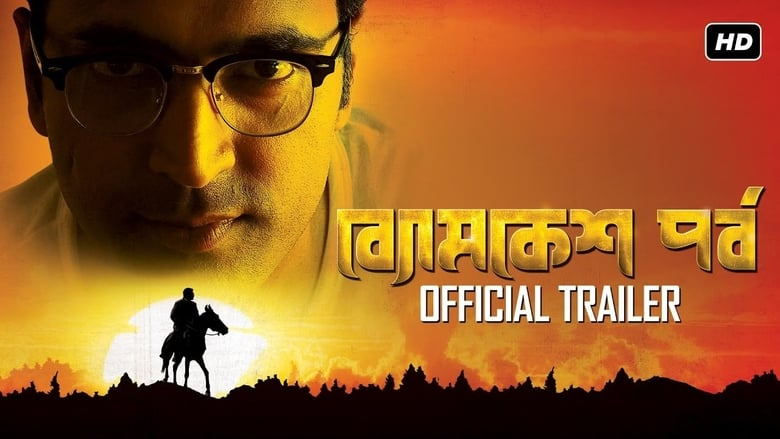 Watch Byomkesh Pawrbo Full Movie Online Free
